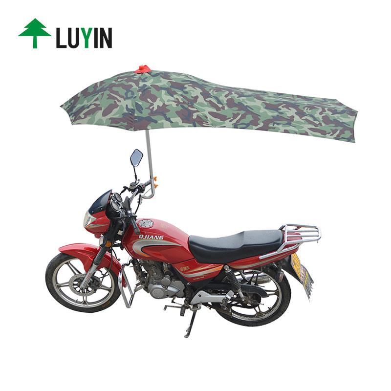 Luyin Array image98