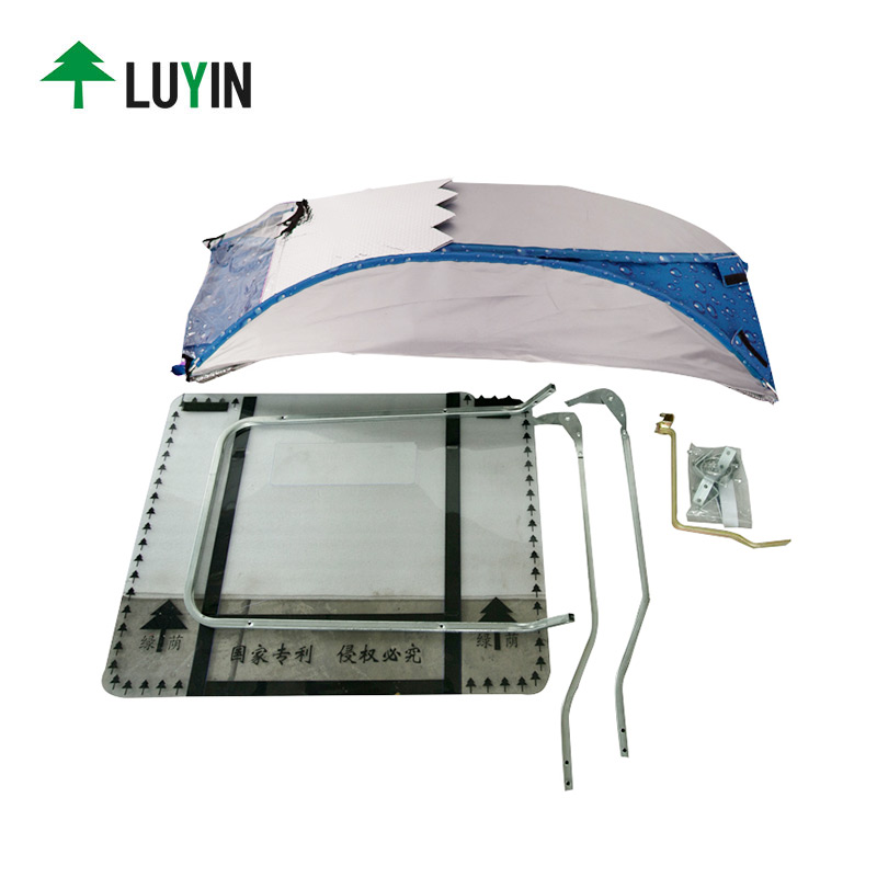Luyin Array image159