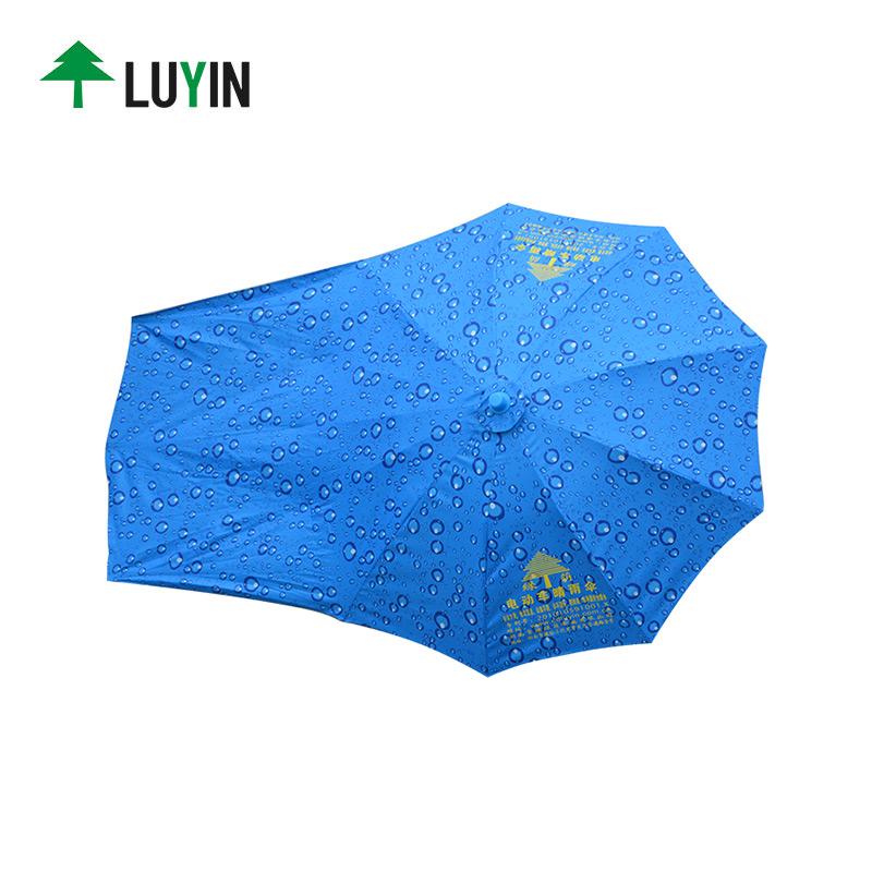 Luyin Array image174