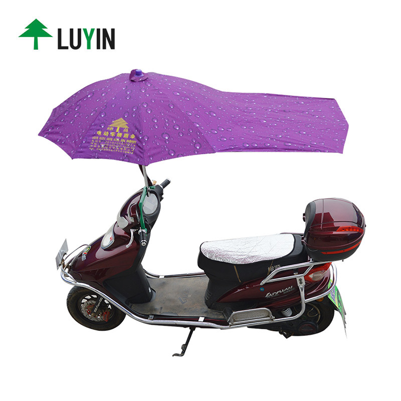 Moped Rain Cover E-BIKE Windproof Sunshade UMBRELLA LYE-220