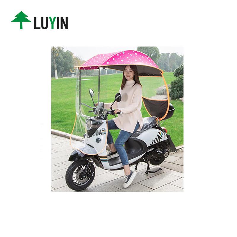 Luyin Array image175