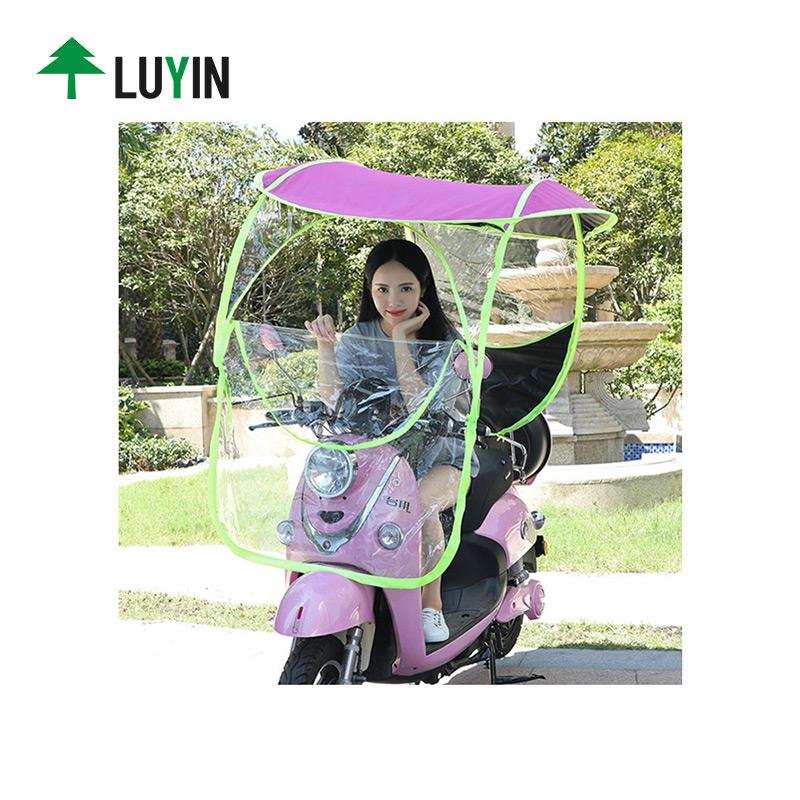 Luyin Array image329