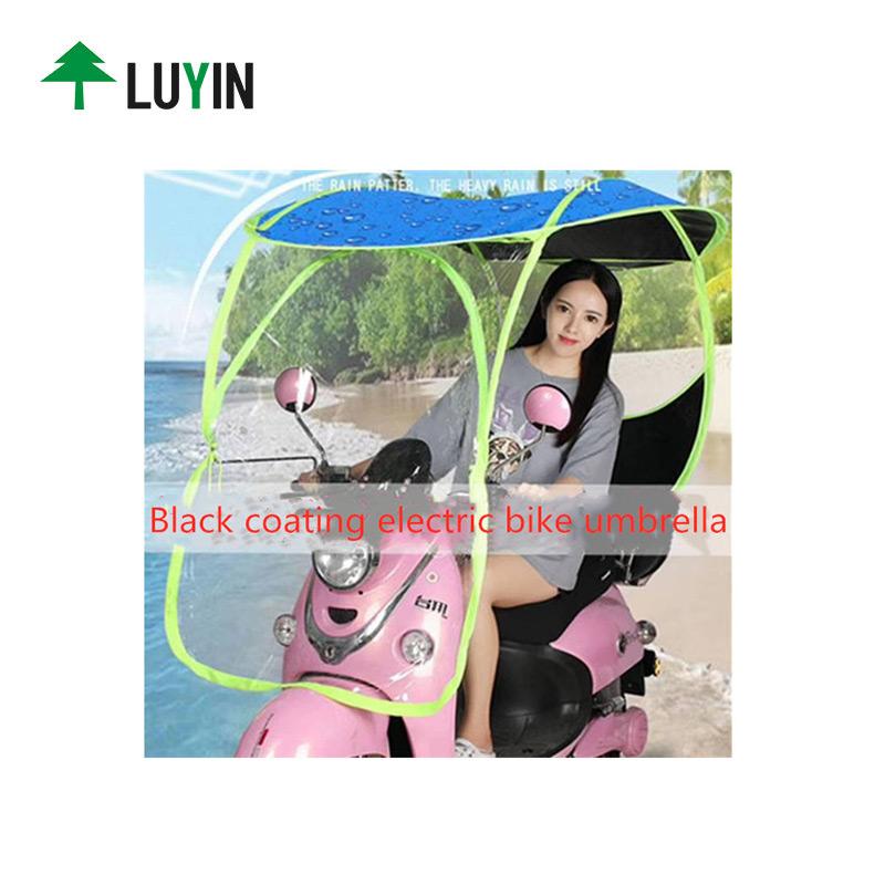 Luyin Array image66