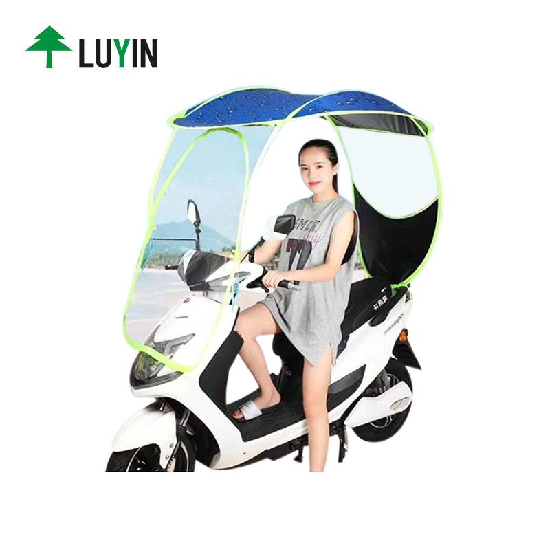 Mobility Scooter Umbrella China Windproof E-BIKE Umbrella LYE-223