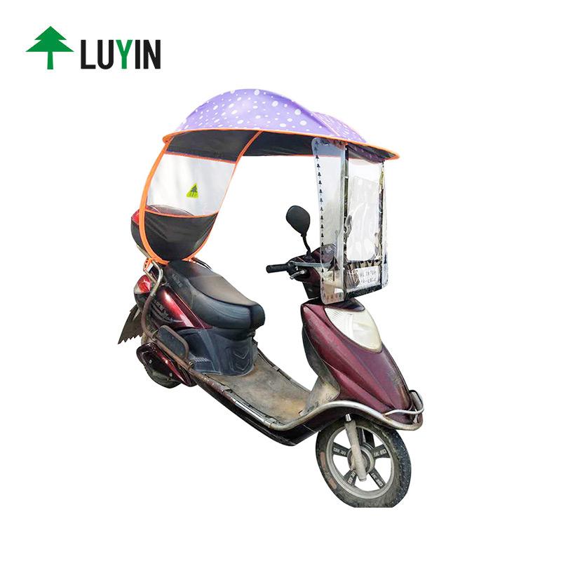 Luyin Array image165