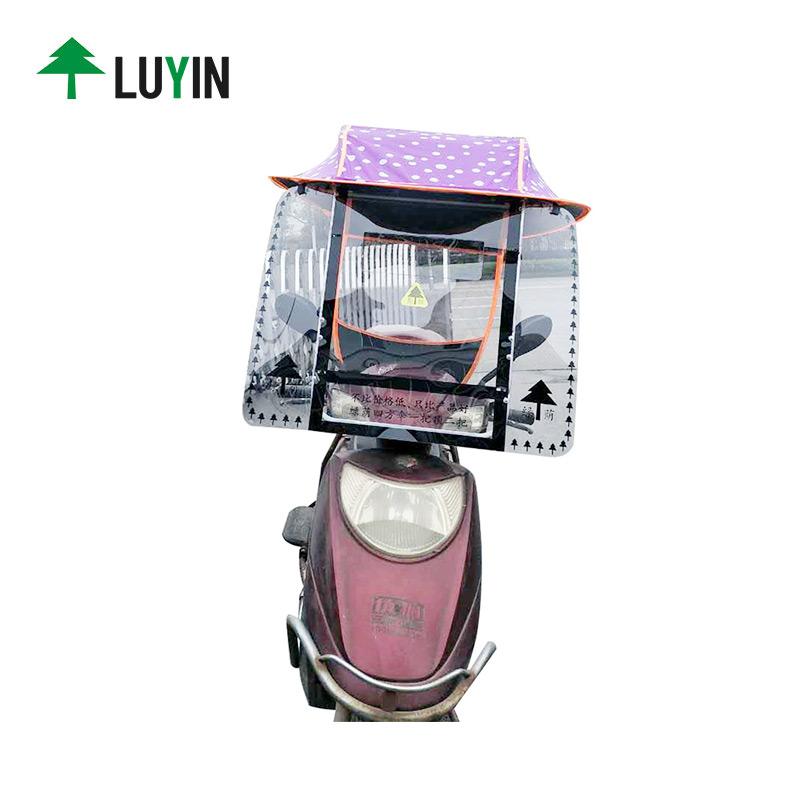 Luyin Array image136