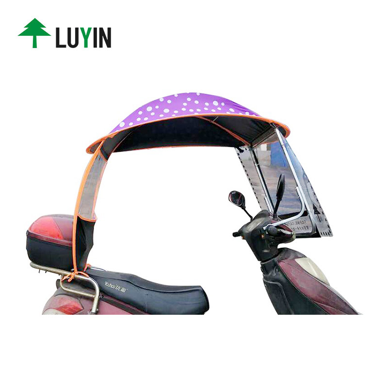 Luyin Array image113