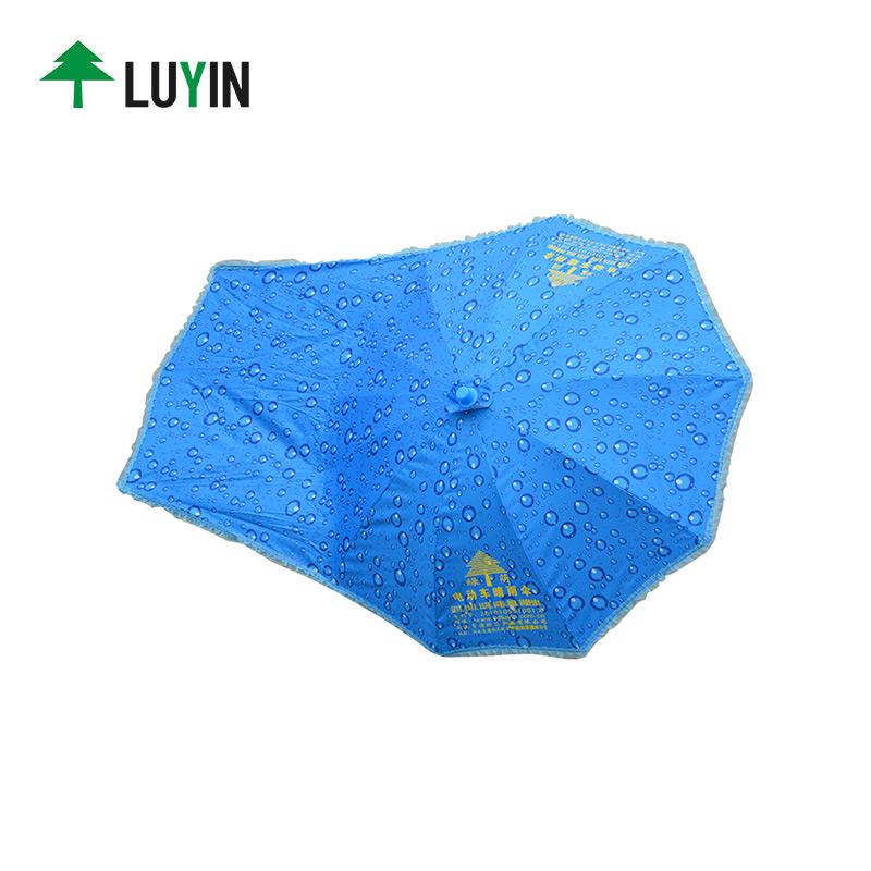Luyin Array image61