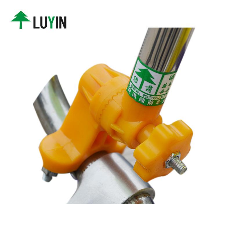 Luyin Array image102