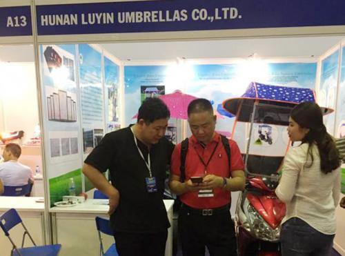 Luyin Array image37