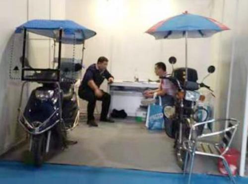 Luyin Array image64