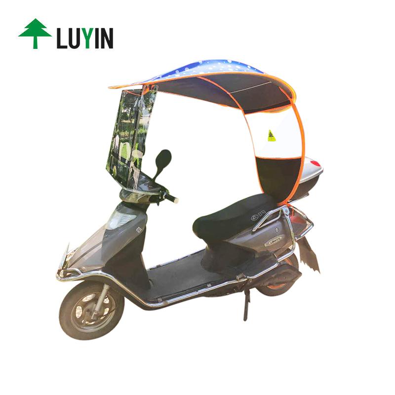 Luyin Array image1