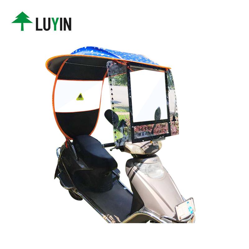 Luyin Array image127